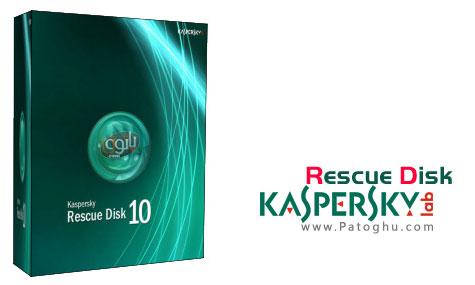 دیسک نجات برای کامپیوتر شما با نام Kaspersky Rescue Disk 10.0.29.2