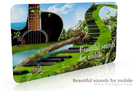زیباترین زنگ ها برای گوشی موبایل شما با Beautiful sounds for mobile