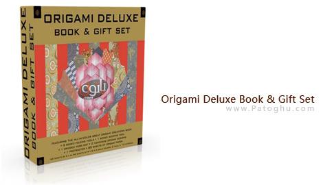 آموزش ساخت کاردستی با کاغذ توسط کتاب الکترونیک Origami Deluxe Book & Gift Set