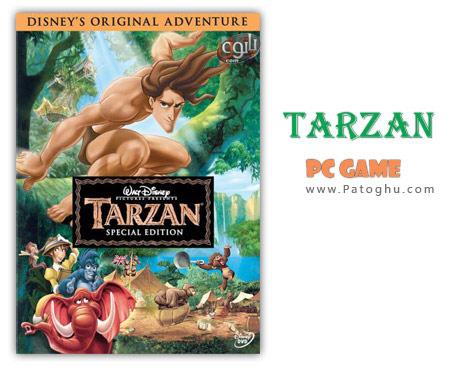 دانلود بازی کامپیوتر کم حجم و بسیار مهیج تارزان Tarzan PC Game