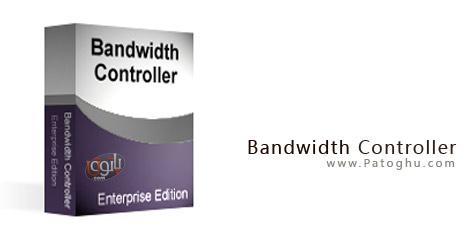کنترل و نظارت بر پهنای باند اینترنتی کاربران شبکه Bandwidth Controller Enterprise 1.2
