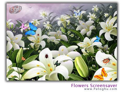 Flowers Screensaver