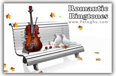 مجموعه زنگ های ملایم و رمانتیک جدید موبایل New Romantic Mobile Ringtones