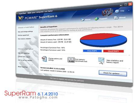 برنامج SuperRam 6.12.3.2012 لزيادة سرعة