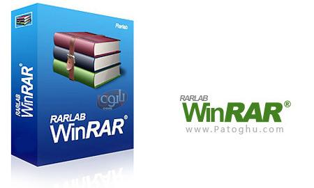 نسخه نهایی قدرتمندترین نرم افزار فشرده سازی – WinRar 4.1.65 Full Version