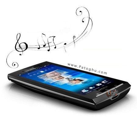آهنگ جدید زنگ موبایل