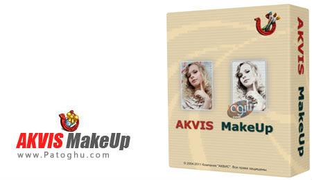 دانلود پلاگین جدید آرایش چهره در فتوشاپ - AKVIS MakeUp 1.0.165.8001