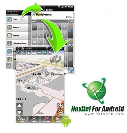 دانلود جی پی اس ناویتل برای آندروید - Navitel Navigator v5.0.0.1069 به همراه نقشه ایران و توضیحات کامل
