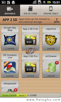 انتقال برنامه های نصب شده در آندروید 2.2 و بالاتر به مموری کارت - App2SD Pro v2.31