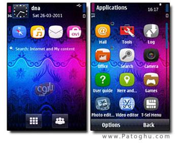 تم فوق العاده زیبای Batik Dua مخصوص سیمبیان سری 60 ورژن 5