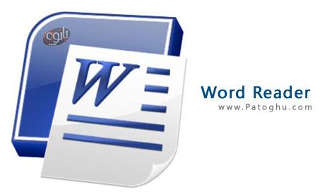 نرم افزار کم حجم برای اجرای فایل های ورد - Word Reader 6.05