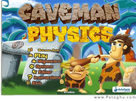 دانلود بازی جدید و کم حجم غارنشینان و فیزیک Caveman Physics 2011
