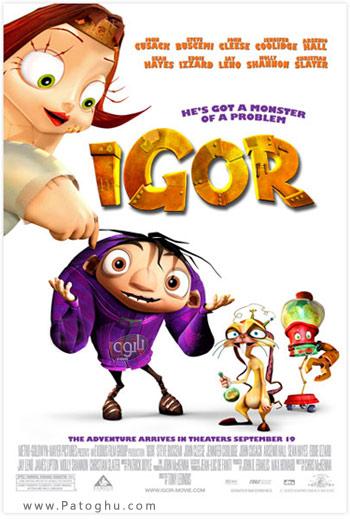 دانلود انیمیشن فوق العاده زیبا و جذاب ایگور Igor 2008
