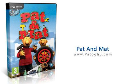 دانلود رایگان بازی کارتونی پت و مت Pat And Mat
