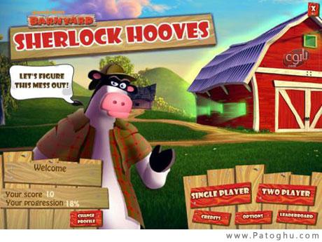 دانلود رایگان بازی زیبای رئیس مزرعه کاراگاه آتیس - Barnyard Sherlock Hooves