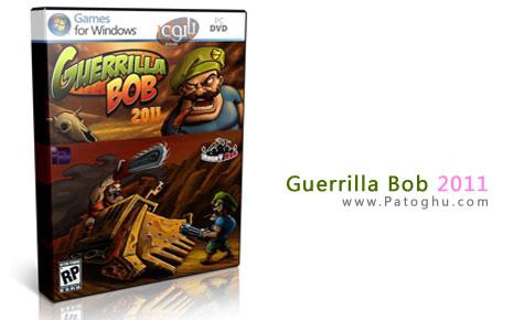 دانلود بازی کم حجم و اکشن باب چریکی Guerrilla Bob 2011