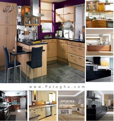 دانلود تصاوير سه بعدي زيبا از جديدترين مدل هاي آشپزخانه