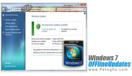 دانلود آپدیت آفلاین ویندوز سون مربوط به ماه آگوست 2011