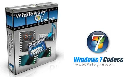 دانلود مجموعه کدک های جدید ویندوز سون - Windows 7 Codecs 3.0.3 Final