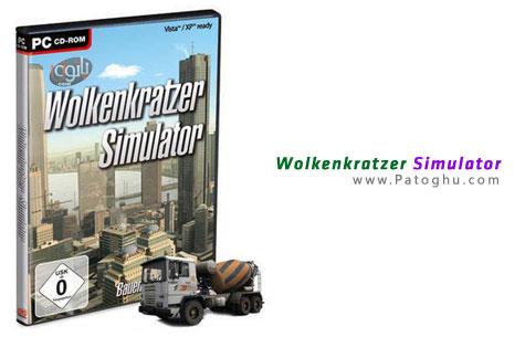 دانلود بازی شبیه ساز ساختمان و آسمان خراش برای کامپیوتر - Wolkenkratzer Simulator