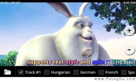 نرم افزار پلیر ویدیوها برای آندروید - MX VideoPlayer 1.1