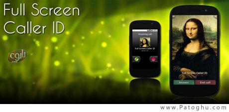 داونلود نمایش عکس تماس گیرنده به طور تمام صفحه برای آندروید - Full Screen Caller ID 7.0.1