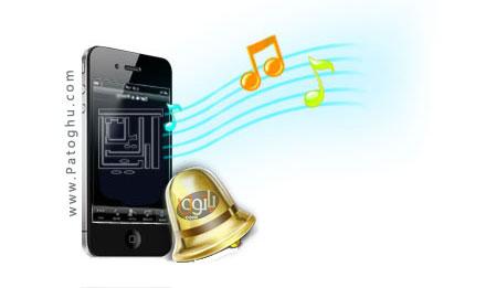 دانلود مجموعه رینگتون زیبا برای زنگ ساعت در گوشی های موبایل