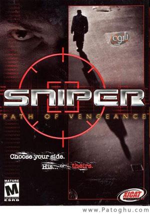 دانلود بازی تک تیرانداز کامپیوتر - Sniper Path of Vengeance