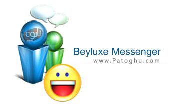 مسنجر ساده و کاربردی – Beyluxe Messenger 0.4.3.1