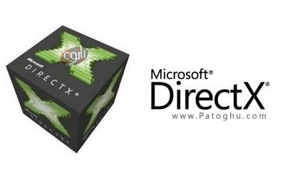 داونلود رایگان جدیدترین نسخه دایرکت اکس Microsoft DirectX 9.0c - Jun 10 از لینک مستقیم