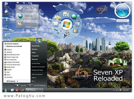 مجموعه ۷ تم زیبا برای ویندوز Seven XP Reloaded Theme – xp