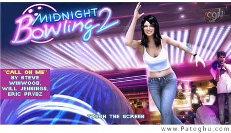 بازی جدید، بسیار زیبا و سرگرم کننده Midnight Bowling2 v3.2.1 برای اندروید
