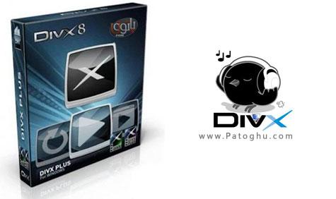 نرم افزار پلیر قدرتمند فیلم های دی وی دی - DivX Plus 8.1.2 Build 1.6.4.2