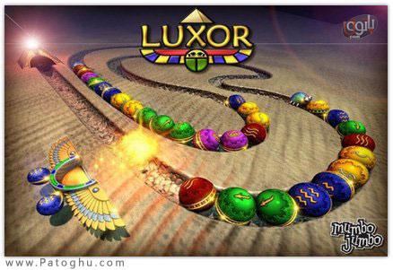 دانلود نسخه جدید بازی زیبای لوکسور برای کامپیوتر - Luxor HD v11.04.13.0001