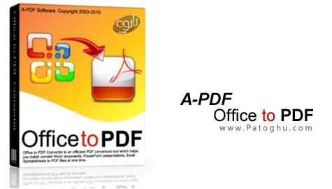 تبدیل فایل های Office به PDF با A-PDF Office to PDF v5.2.0
