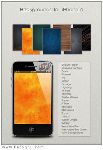 دانلود مجموعه والپیپرهای بسیار زیبا برای گوشی های آیفون