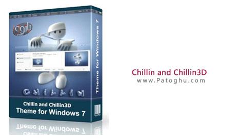 دانلود تم بسیار زیبا و سه بعدی Chillin and Chillin3D برای ویندوز 7