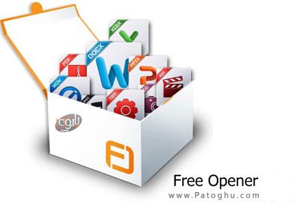 نرم افزار باز کردن تمامی فایل ها و فرمت ها با Free Opener v1.0