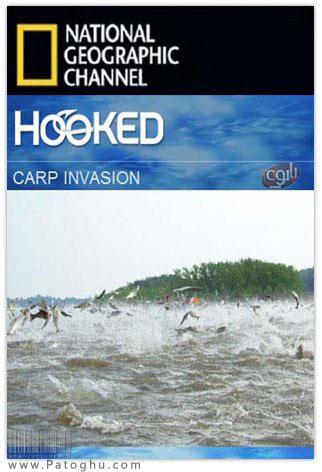 دانلود مستند Hooked Carp Invasion