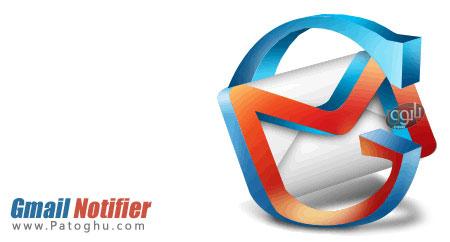 نم افزار Gmail Notifier Pro