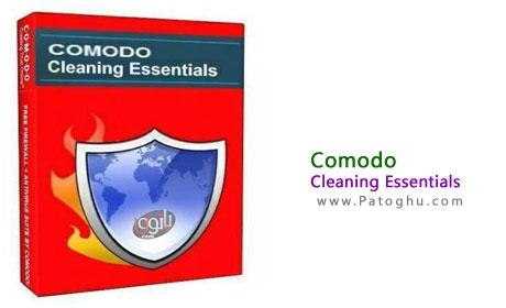 ضد ویروس قدرتمند برای پاکسازی سیستم های آلوده به بدافزار - COMODO Cleaning Essentials 1.7.192479.98