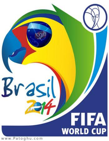 دانلود آهنگ رسمی جام جهانی برزیل World Cup 2014