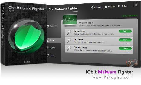 نرم افزار محافظت رایانه از مخرب های مختلف IObit Malware Fighter Pro Final