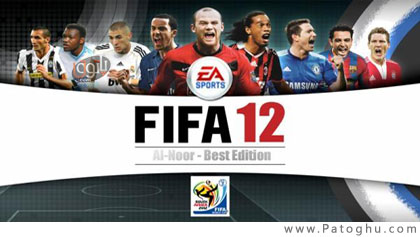 دمو و تریلر بازی فیفا 2012 برای کامپیوتر Game PC FIFA 12