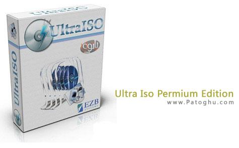 ساخت و ویرایش امیج ها با نسخه جدید UltraISO Premium