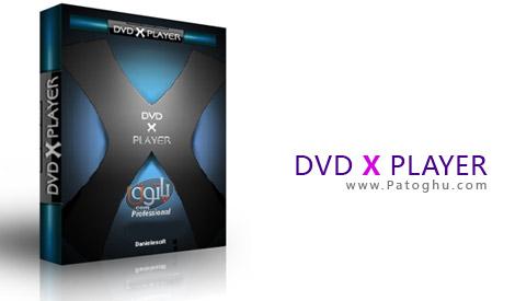دی وی دی پلیر قدرتمند DVD X Player Professional 5.4