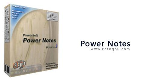 مدیریت بر امورشخصی و برنامه ریزی توسط Power Notes v3.38