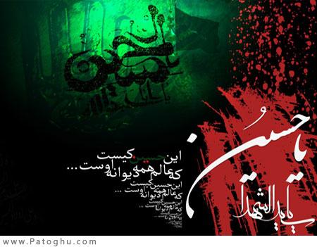 شب پنجم محرم با مداحی حاج محمود کریمی - محرم 91