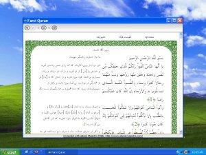 دانلود نرم افزار پارس قرآن - قرآن کریم با ترجمه فارسی و انگلیسی - Quran Pars Book