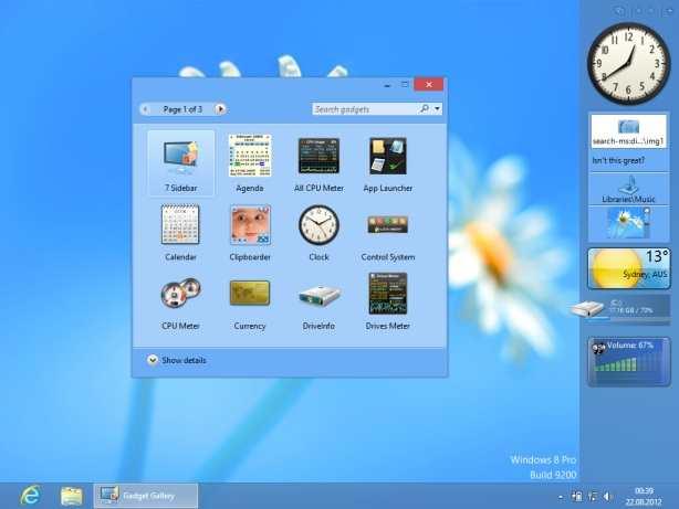 اضافه کردن گجت های کاربردی به ویندوز 8 و ویندوز 10 با 8GadgetPack ...